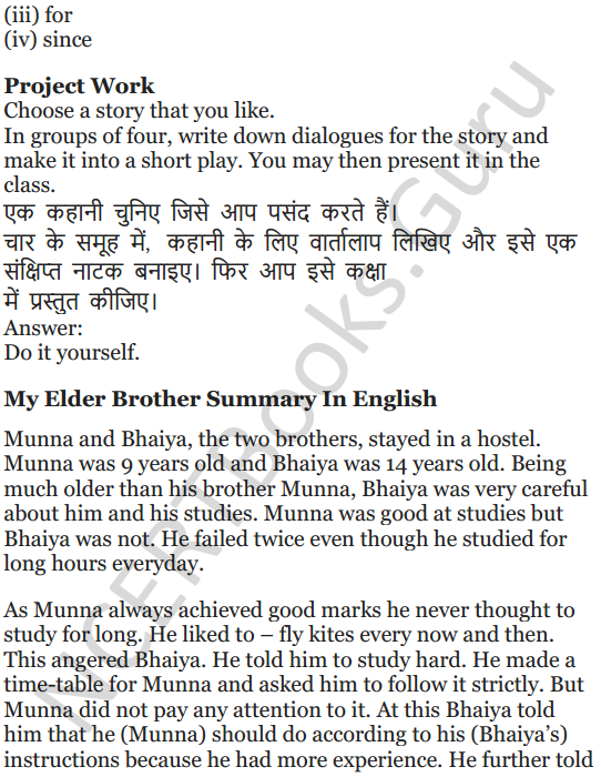 NCERT Solutions for Class 5 English Unit 4 Chapter 2 My Elder Brother 10