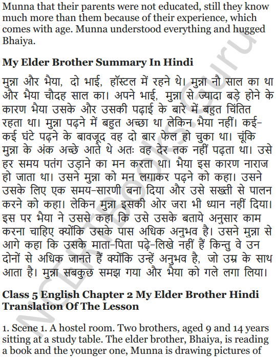 NCERT Solutions for Class 5 English Unit 4 Chapter 2 My Elder Brother 11