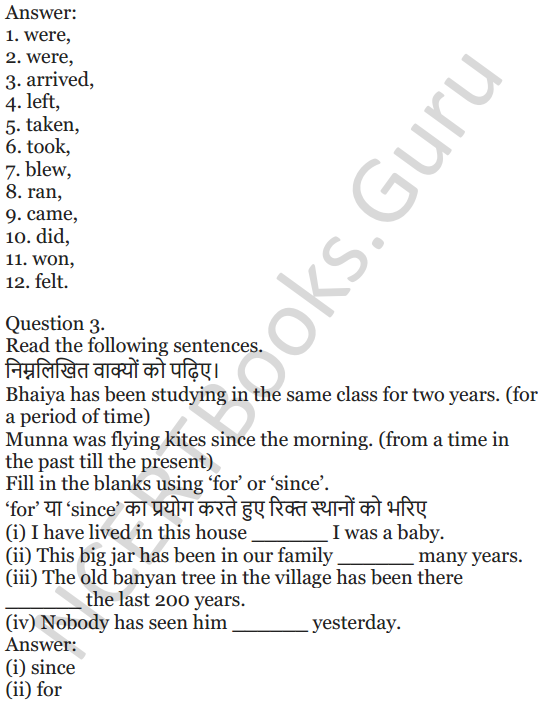NCERT Solutions for Class 5 English Unit 4 Chapter 2 My Elder Brother 9