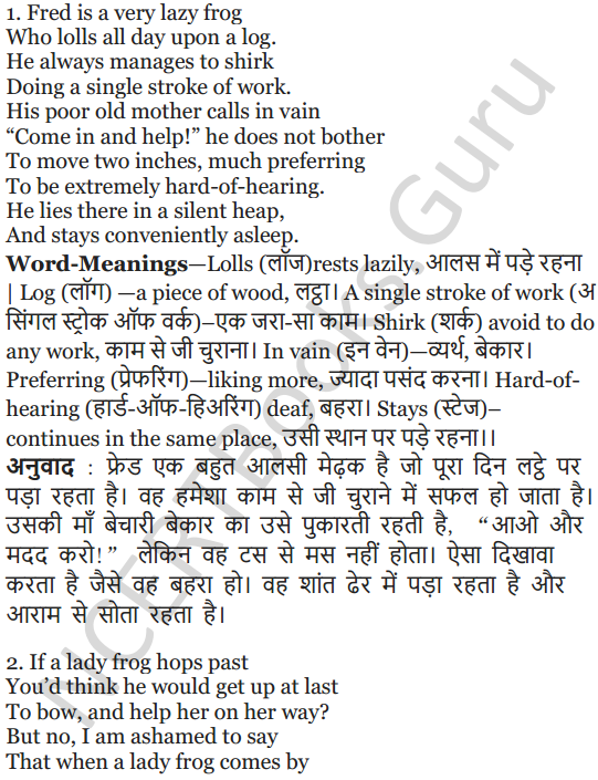 NCERT Solutions for Class 5 English Unit 5 Chapter 1 The Lazy Frog 4