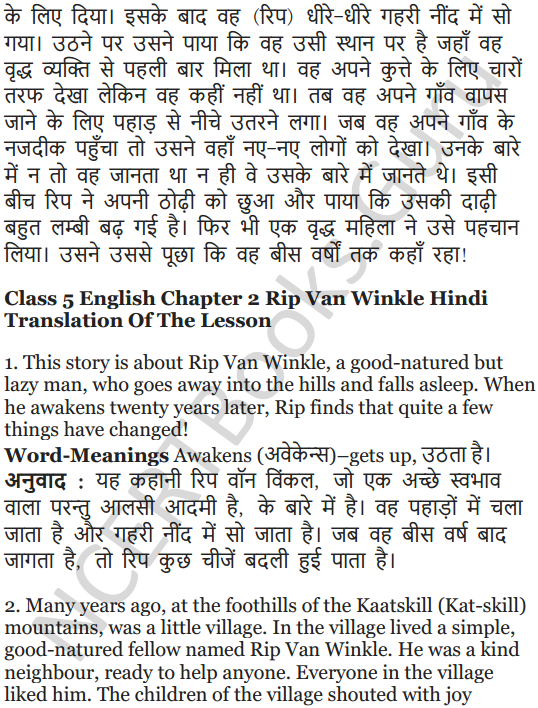 NCERT Solutions for Class 5 English Unit 5 Chapter 2 Rip Van Winkle 10