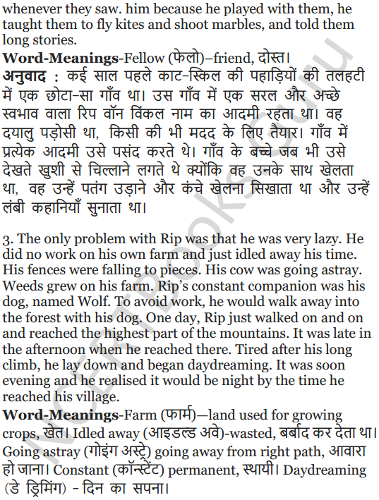 NCERT Solutions for Class 5 English Unit 5 Chapter 2 Rip Van Winkle 11