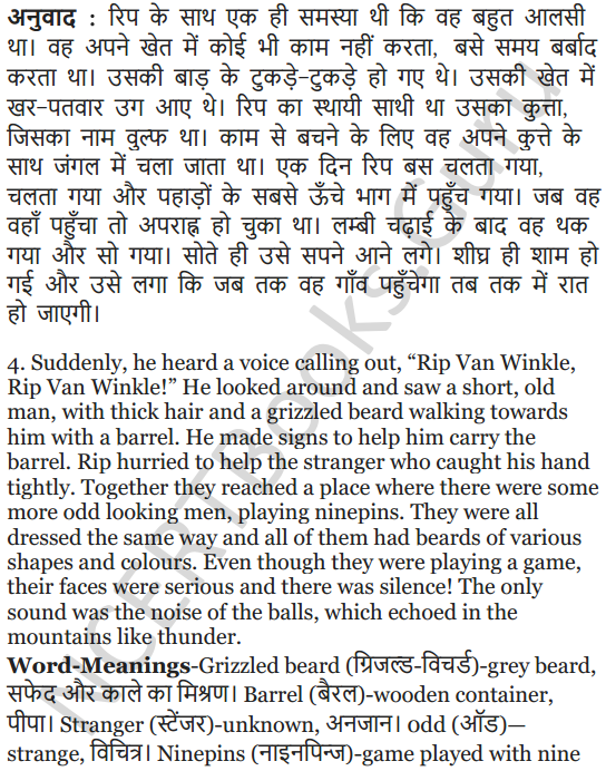 NCERT Solutions for Class 5 English Unit 5 Chapter 2 Rip Van Winkle 12