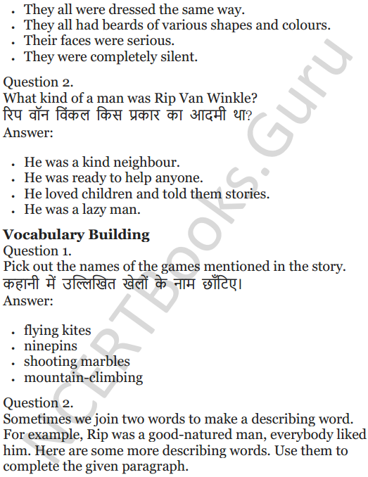 NCERT Solutions for Class 5 English Unit 5 Chapter 2 Rip Van Winkle 4