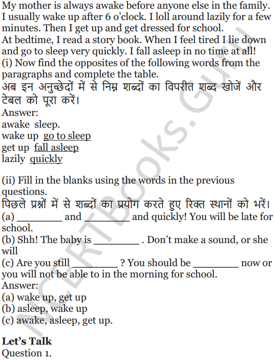 NCERT Solutions for Class 5 English Unit 5 Chapter 2 Rip Van Winkle 6