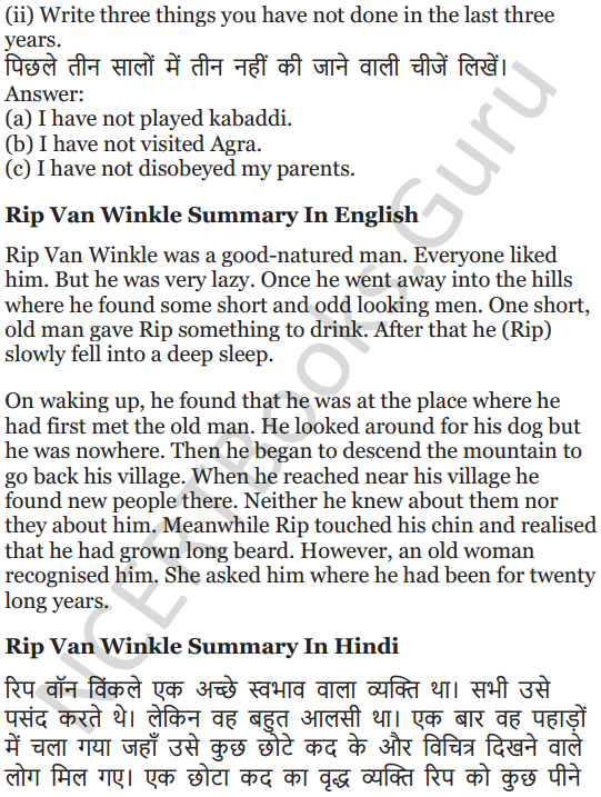 NCERT Solutions for Class 5 English Unit 5 Chapter 2 Rip Van Winkle 9