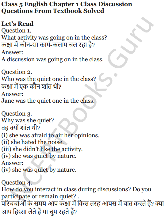 NCERT Solutions for Class 5 English Unit 6 Chapter 1 Class Discussion 1