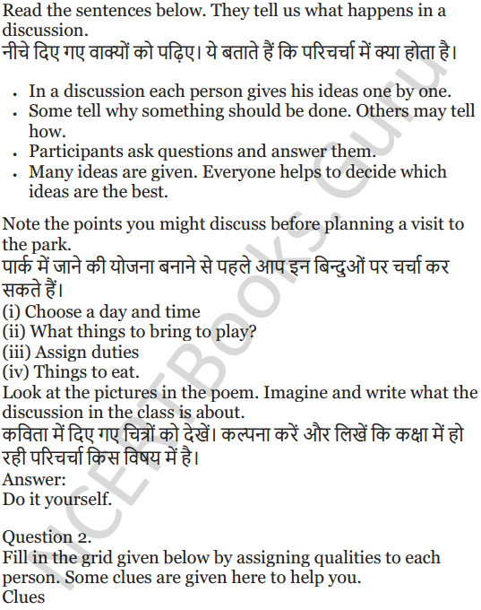 NCERT Solutions for Class 5 English Unit 6 Chapter 1 Class Discussion 3