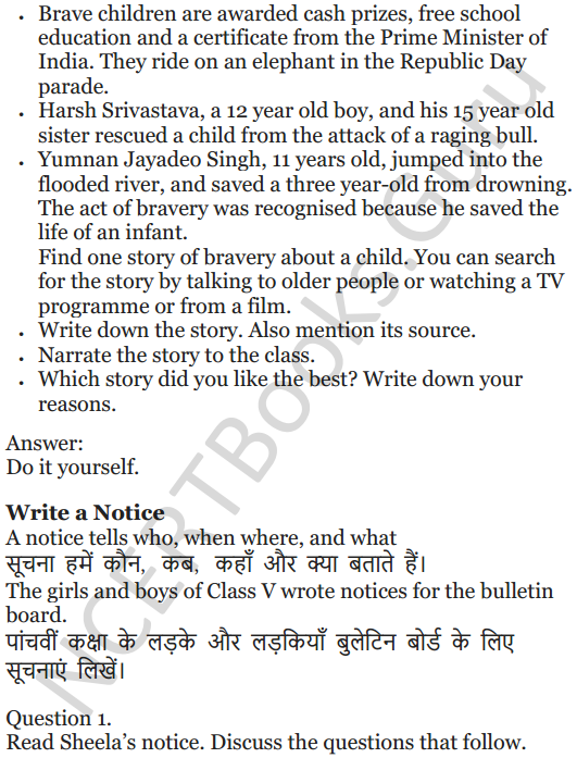 NCERT Solutions for Class 5 English Unit 6 Chapter 1 Class Discussion 5