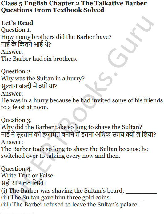 NCERT Solutions for Class 5 English Unit 6 Chapter 2 The Talkative Barber 1
