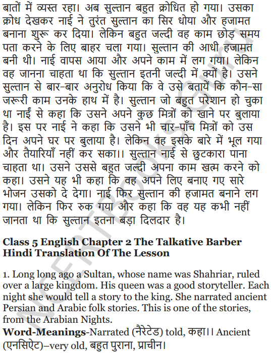NCERT Solutions for Class 5 English Unit 6 Chapter 2 The Talkative Barber 10