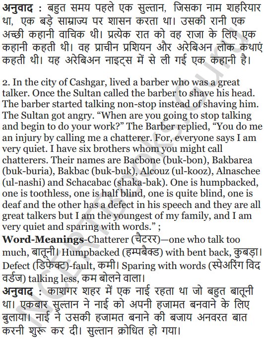NCERT Solutions for Class 5 English Unit 6 Chapter 2 The Talkative Barber 11