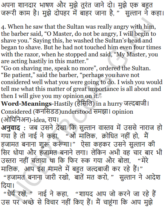 NCERT Solutions for Class 5 English Unit 6 Chapter 2 The Talkative Barber 13