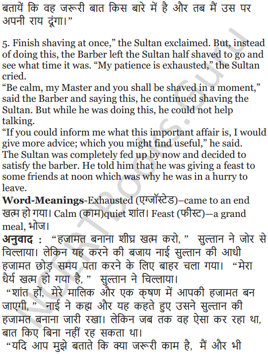 NCERT Solutions for Class 5 English Unit 6 Chapter 2 The Talkative Barber 14