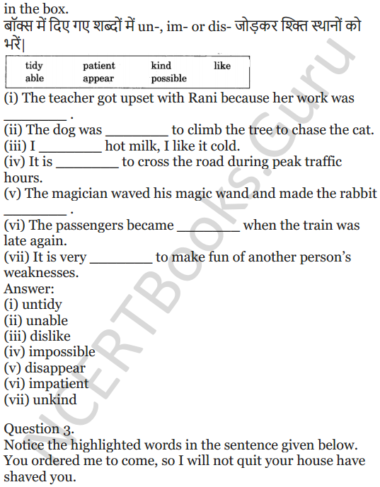 NCERT Solutions for Class 5 English Unit 6 Chapter 2 The Talkative Barber 5