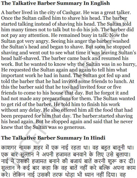 NCERT Solutions for Class 5 English Unit 6 Chapter 2 The Talkative Barber 9