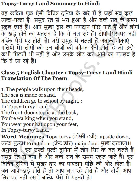 NCERT Solutions for Class 5 English Unit 7 Chapter 1 Topsy-Turvy Land 6