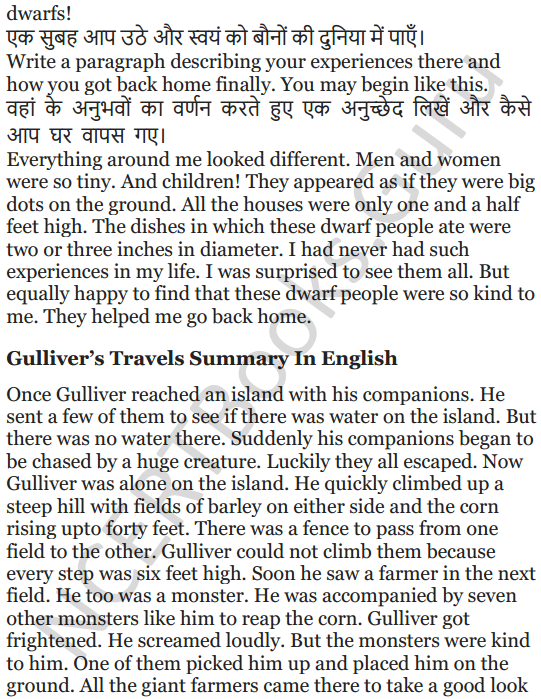 NCERT Solutions for Class 5 English Unit 7 Chapter 2 Gulliver's Travels 13