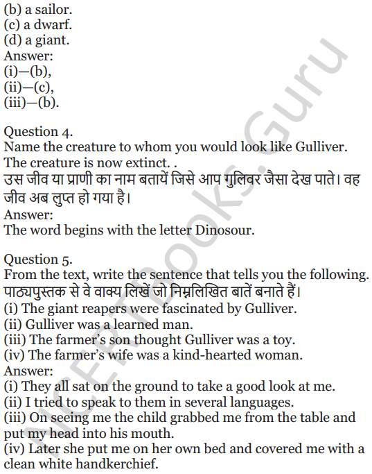 NCERT Solutions for Class 5 English Unit 7 Chapter 2 Gulliver's Travels 2