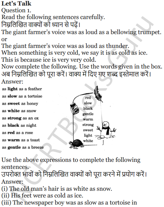 NCERT Solutions for Class 5 English Unit 7 Chapter 2 Gulliver's Travels 3