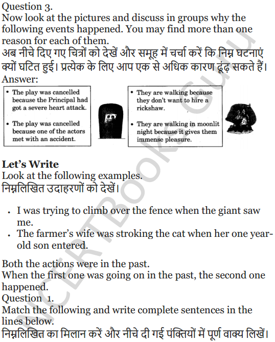 NCERT Solutions for Class 5 English Unit 7 Chapter 2 Gulliver's Travels 5