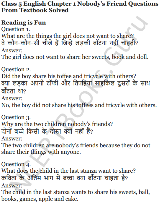 NCERT Solutions for Class 5 English Unit 8 Chapter 1 Nobody's Friend 1