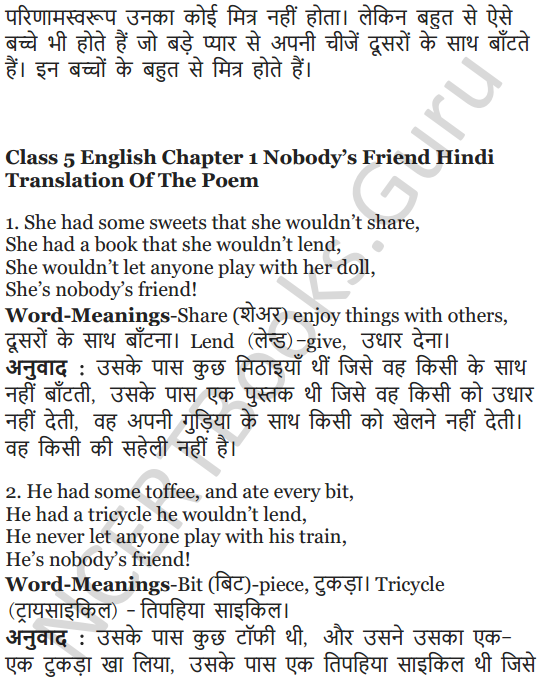 NCERT Solutions for Class 5 English Unit 8 Chapter 1 Nobody's Friend 6