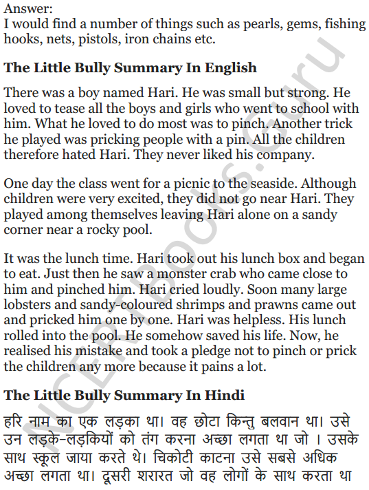 NCERT Solutions for Class 5 English Unit 8 Chapter 2 The Little Bully 10