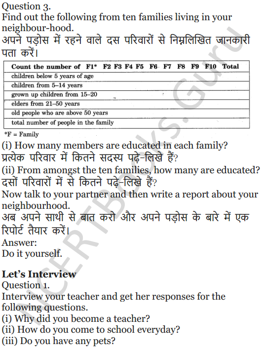 NCERT Solutions for Class 5 English Unit 9 Chapter 1 Sing A Song of People 5