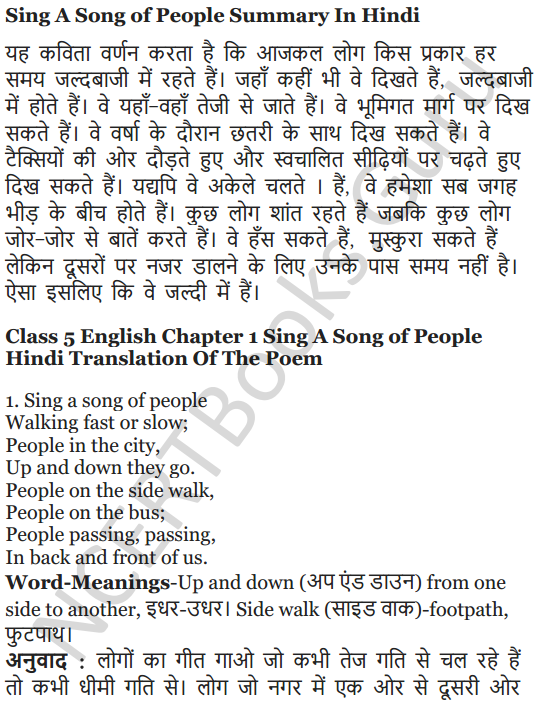NCERT Solutions for Class 5 English Unit 9 Chapter 1 Sing A Song of People 7