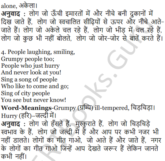 NCERT Solutions for Class 5 English Unit 9 Chapter 1 Sing A Song of People 9