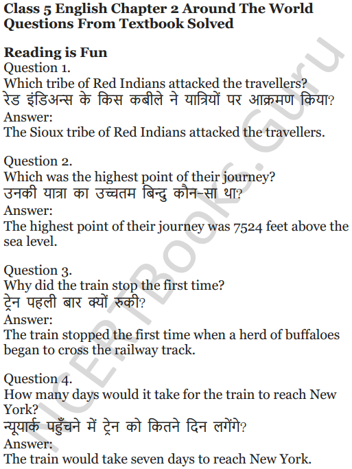 NCERT Solutions for Class 5 English Unit 9 Chapter 2 Around The World 1