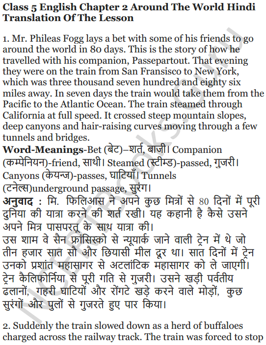 NCERT Solutions for Class 5 English Unit 9 Chapter 2 Around The World 15