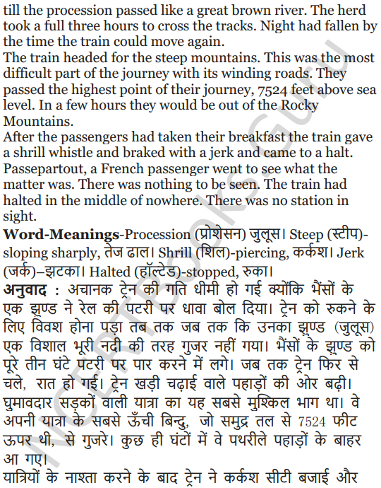 NCERT Solutions for Class 5 English Unit 9 Chapter 2 Around The World 16