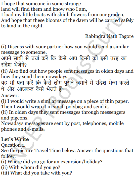 NCERT Solutions for Class 5 English Unit 9 Chapter 2 Around The World 9