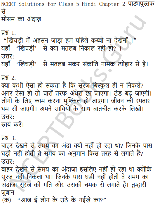 NCERT Solutions for Class 5 Hindi Chapter 2 फसलें का त्योहार 1