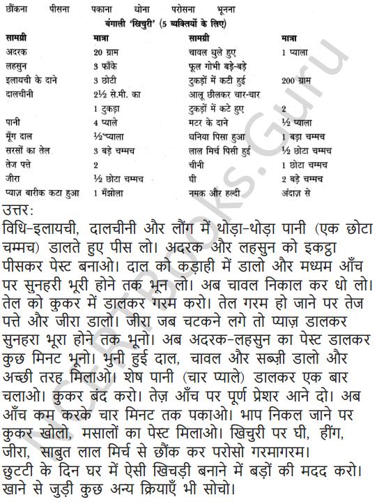 NCERT Solutions for Class 5 Hindi Chapter 2 फसलें का त्योहार 6