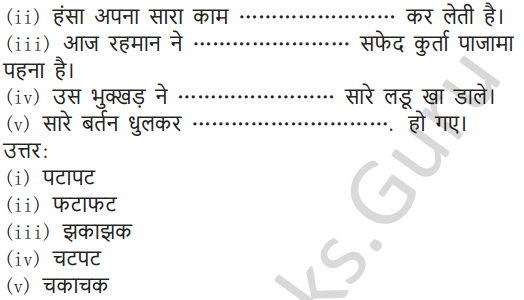 NCERT Solutions for Class 5 Hindi Chapter 12 गुरु और चेला 6