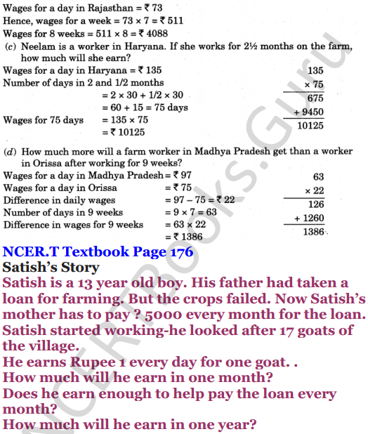 NCERT Solutions for Class 5 Maths Chapter 13 Ways To Multiply And Divide 10