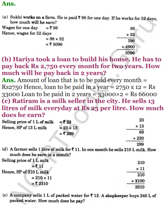NCERT Solutions for Class 5 Maths Chapter 13 Ways To Multiply And Divide 13