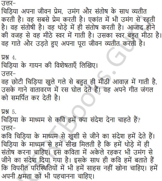 NCERT Solutions for Class 6 Hindi Chapter 1 वह चिड़िया जो 11