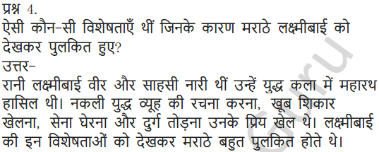 NCERT Solutions for Class 6 Hindi Chapter 10 झाँसी की रानी 11