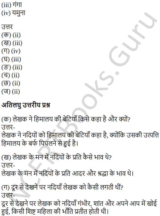 NCERT Solutions for Class 7 Hindi Chapter 3 हिमालय की बेटियां 13