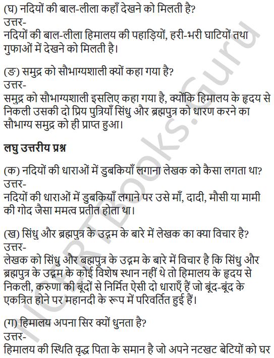 NCERT Solutions for Class 7 Hindi Chapter 3 हिमालय की बेटियां 14