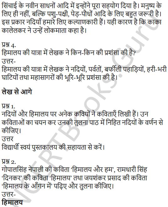 NCERT Solutions for Class 7 Hindi Chapter 3 हिमालय की बेटियां 2