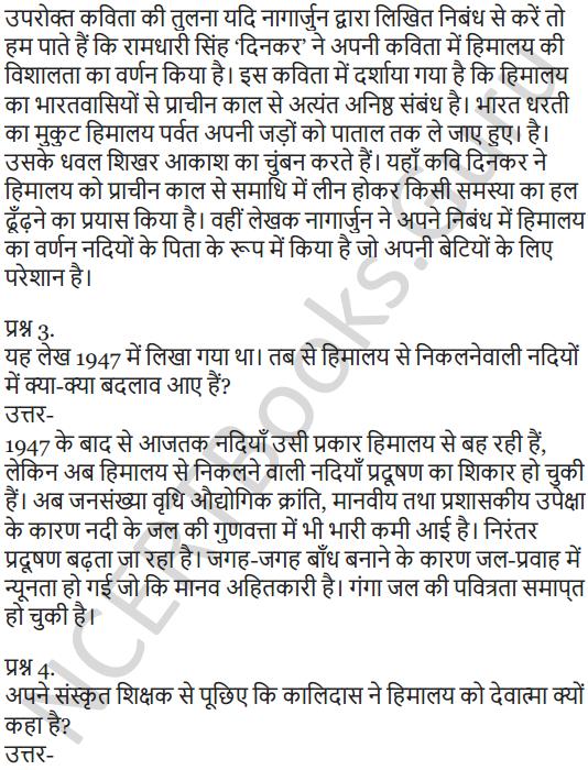 NCERT Solutions for Class 7 Hindi Chapter 3 हिमालय की बेटियां 4