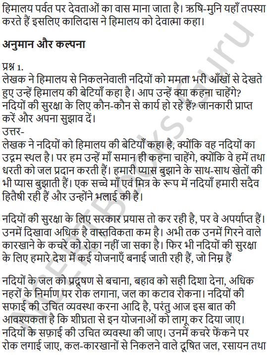 NCERT Solutions for Class 7 Hindi Chapter 3 हिमालय की बेटियां 5