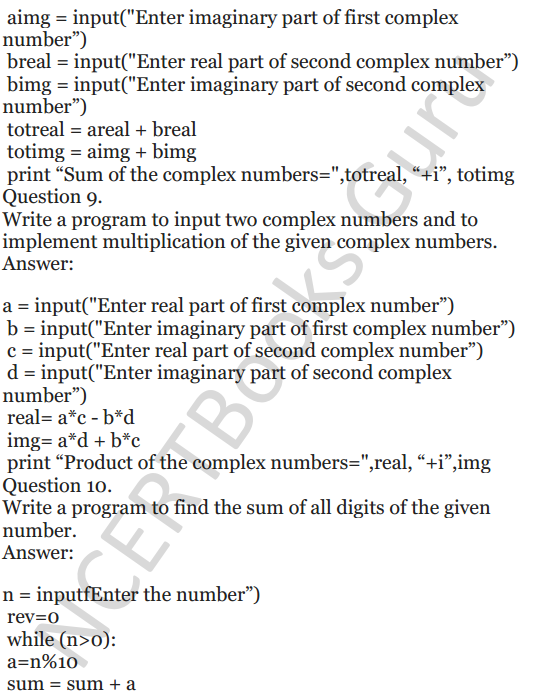 Important Questions for Class 12 Computer Science (Python) chapter - 1 – Review of Python 42