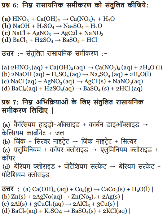 Class 10 Science - Chemistry Solutions
