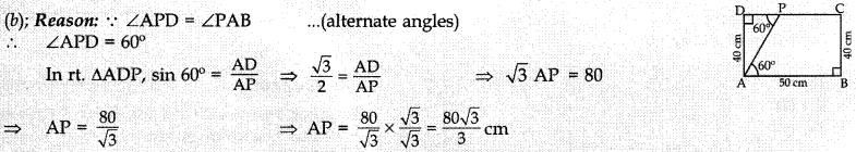 MCQ Questions for Class 10 Maths Application of Trigonometry with Answers 11